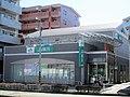 JA Yokohama Kita-yamata Branch.jpg