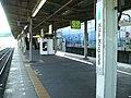 JREast-Kita-kogane-station-platform.jpg
