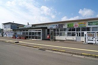 Higashi-Noshiro Station - Higashi-Noshiro Station in April 2014