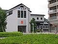 JR Kamo Sta. - panoramio - Nagono.jpg