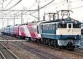 JR west EF65 1120 JR east meguriai express yumekukan+rainbow.jpg