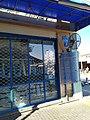 Jaffa Amiad Market 03.jpg