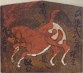 Japan 4 05 Votivbild.jpg