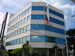 Japan Transocean Air Head Office.JPG