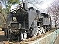 Japanese-national-railways-C11-275-20110407.jpg