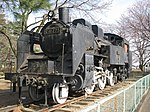 Japanese-national-railways-C11-275-20110407.jpg