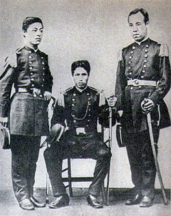 Police services of the Empire of Japan - Wikipedia