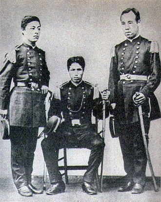 Police services of the Empire of Japan - Japanese policeman circa 1875