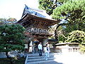 Japanese Tea Garden SF main entrance 2.JPG