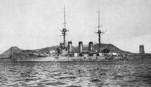 Imperial Japanese Navy ship classifications - Battlecruiser ''Ibuki''