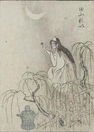 Hitaikakushi - An old Meiji period depiction.