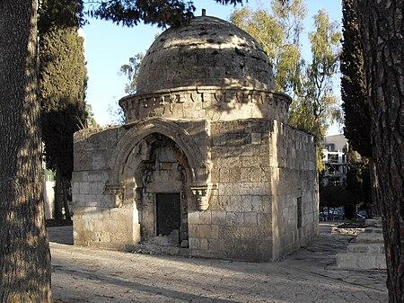 https://upload.wikimedia.org/wikipedia/commons/thumb/5/5e/Jerusalem_Mamilla_cemetery_mausoleum_north.jpg/450px-Jerusalem_Mamilla_cemetery_mausoleum_north.jpg