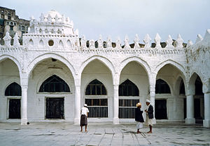 Queen Arwa Mosque - Courtyard of the Queen Arwa Mosque