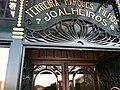 Joalheiros - Ferreira Marques Filhos entrance.jpg