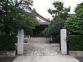 Kaisen-ji Temple 20140609.JPG