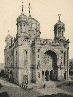 Image illustrative de l'article Synagogue de Kaiserslautern (1886-1938)
