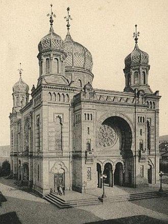 Ludwig Levy - Image: Kaiserslautern la synagogue 1