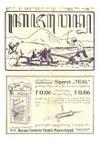 Kajawen 62 1931-08-05.pdf