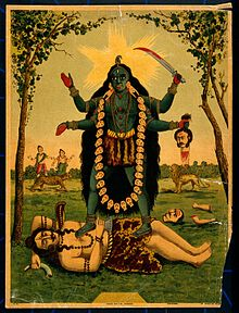 Kali; standing triumphantly over Shiva. Chromolitho Wellcome V0045066.jpg