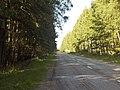 Kalnciema soseja - panoramio (1).jpg