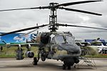 Kamov Ka-52, Russia - Air Force AN1579046.jpg