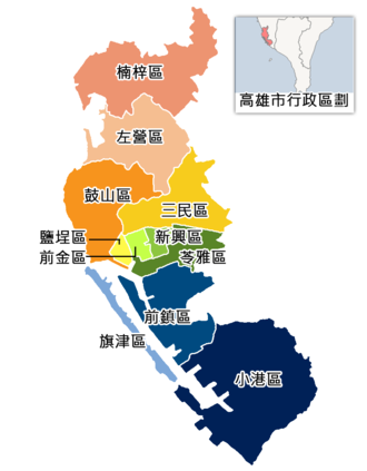 Kaohsiung City with its districts before merger with Kaohsiung County in 2010 Kaohsiung Districts.PNG