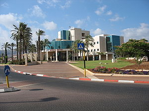 Karmiel city hall.jpg