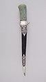 Karud dagger with Sheath MET 36.25.700ab 001june2014.jpg