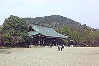 Kashihara-shi