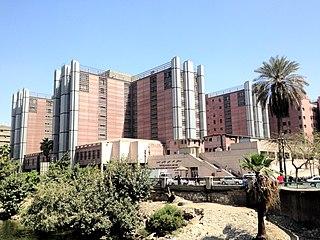 Hospital in Cairo, Egypt