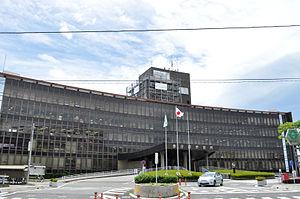 Kasukabe, Saitama - Kasukabe City Hall