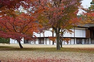 Katsura Imperial Villa - Katsura Rikyu