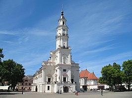 Town Hall, Kaunas
