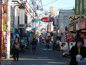 Matsubara, Osaka - Kawachiamami Street in Matsubara