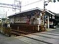 Kawaragahama-station-20080606.jpg