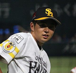 Hikaru Kawase Japanese baseball player