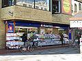 Keibundo Bookstore.jpg