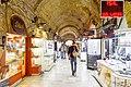 Kemeraltı market 02.jpg