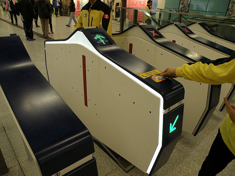 File:Kennedy Town Station turnstile.JPG