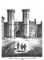 Kentucky Prison Towers 1838.png