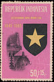 Ketuhanan yang Maha-Esa, 50rp+15 (1965).jpg