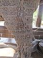 Khajuraho India, Varaha Temple - Leg.JPG