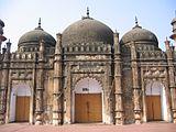 Khan Mohammad Mirdhas Mosque Dome by Ragib Hasan.jpg