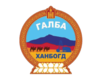Coat of arms of Khanbogd District