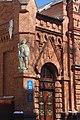 Kharkiv Darvina 25 SAM 8813 63-101-2056.JPG