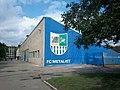 Kharkiv Dynamo Stadium10.jpg