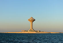 Khobar water tower.jpg