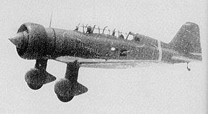 Mitsubishi Ki-15 - Mitsubishi Ki-15-I (Army Type 97 Command Reconnaissance Plane)