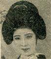 Kikuko Hanaoka 1933.png