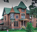 Kimball House.jpg
